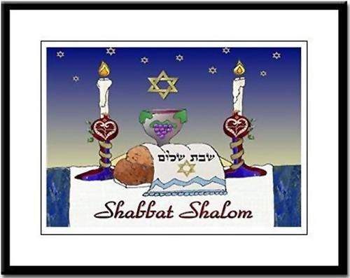 #Judaica #Shabbat #Shalom Framed Print